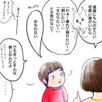画像提供:きたあかりさん(@kita.acari)