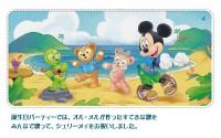 ダッフィーとの出会いの物語4(C)Disney