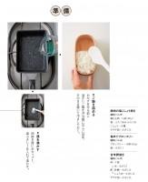 弁当1作り方(1)