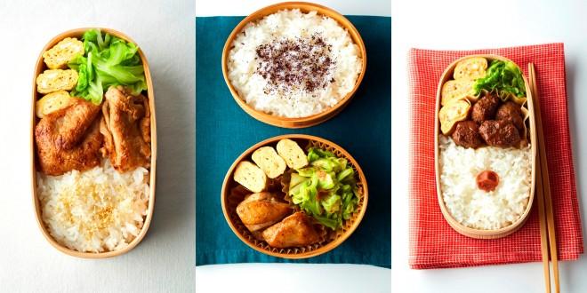 簡単なだけではなく、『藤井弁当』は栄養バランスと彩りのよさも◎