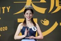 『第11回 国民的美魔女コンテスト』
