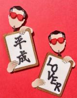 平成LOVERピアス(画像提供:ZOKUZOKUさん)