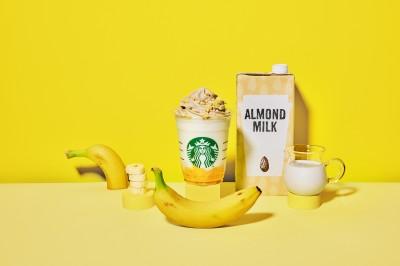 【3月17日発売】『バナナンアーモンドミルク フラペチーノ』Tallサイズのみ620円