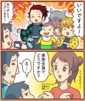 (画像提供:みかみかん(R)1yさん @mikamikan1021)