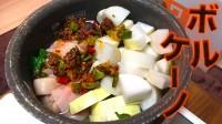 火鍋のように辛くておいしい「ボルケーノ」(画像提供:マッスルグリル)