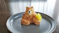 「熊と花」(画像提供:おにぎり劇場)