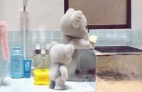 入浴剤を入れてさあお風呂!(画像提供:KanaFettさん)