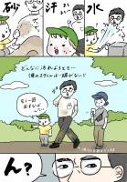 (画像提供:まぼさん)