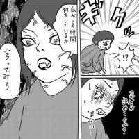 (画像提供:たぬせん)