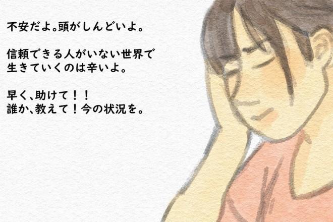 画像提供:Himacoさん