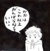 (画像提供:はちや)