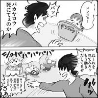 (画像提供:こばぱぱ @kobapapaaa)