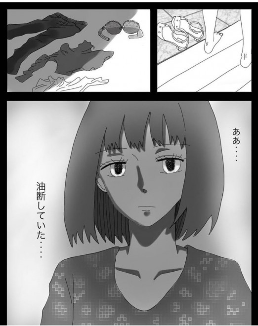 画像提供:あさがおさん(@asagakureba)
