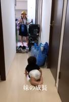 8才年上の姉を毎日玄関で見送り続ける妹
