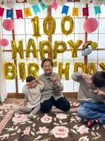 大正10年生まれのひいばあちゃん(100)と、平成31年生まれのおっちゃん(2)