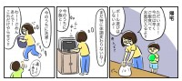 (画像提供:まる @shishishishimr)
