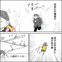 (画像提供:Mg めぐ)