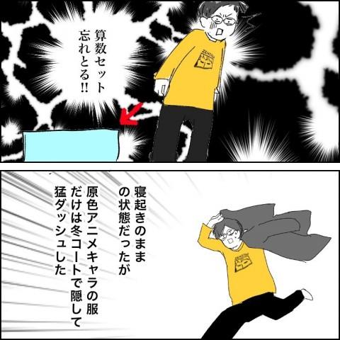 サムネイル 【育児漫画】2児の母・めぐさんのほのぼの子育てエピソード