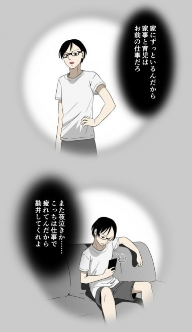 (C)KIYUMi/comico