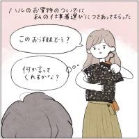 画像提供:キタノマヤ