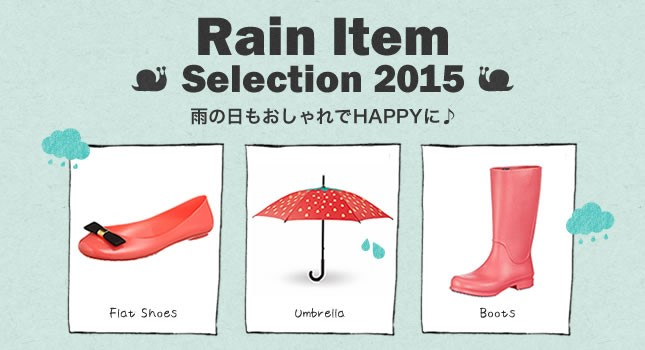 Rain Item Selection 2015