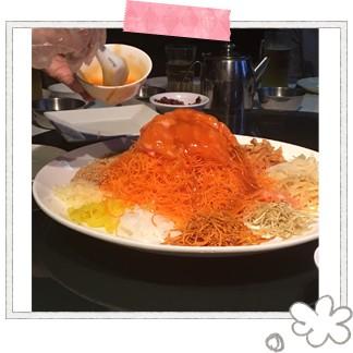 中国正月の前から、チャイナタウンを中心に華やかな飾り付けやお正月に食べる縁起物の料理が登場! 「魚生(ユーシェン)」という生の魚が入ったサラダのようなもので、お店の人が魚をのせるときにめでたい言葉を言ってくれるんです。そのあとみんなで高く持ち上げながら混ぜて食べる正月独特の縁起物です☆
