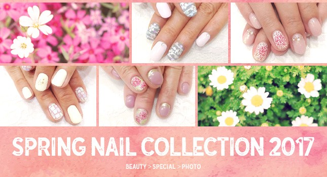 Spring Nail Collection 2017
