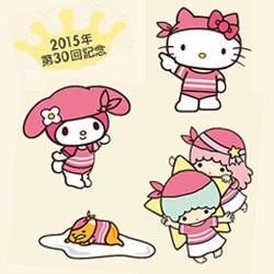 サンリオキャラクター大賞2015 SPECIAL GUIDE