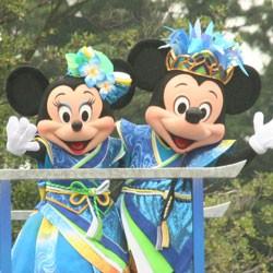 Disney Special Summer 2015