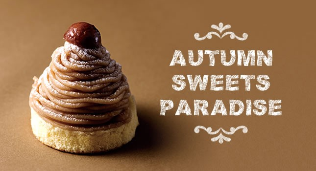 AUTUMN SWEETS PARADISE