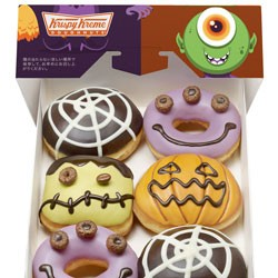 Halloween Sweets Special