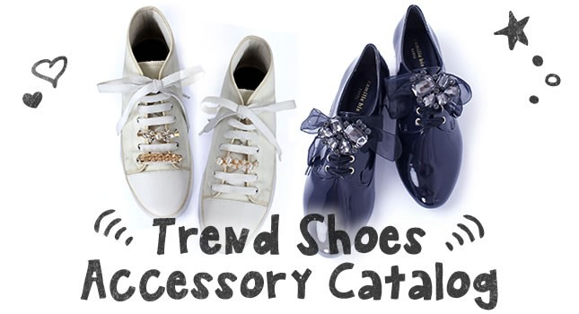 Trend Shoes Accessory Catalog
