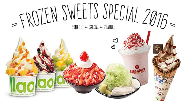 FROZEN SWEETS SPECIAL 2016