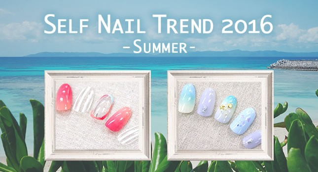 Self Nail Trend 2016 −Summer−