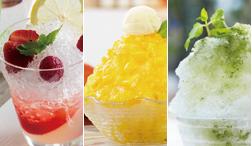 この夏のトレンド 大人の贅沢かき氷
