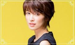 【Brilliant Woman】吉瀬美智子、美しく生活する5つのこだわり