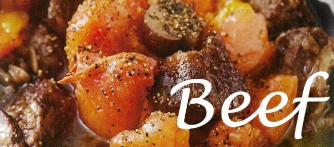 『牛肉と丸ごとトマトの煮込み』/鉄分が豊富に含まれている牛肉。脂肪の消化を助けるリコピンが豊富なトマトとの組み合わせが◎