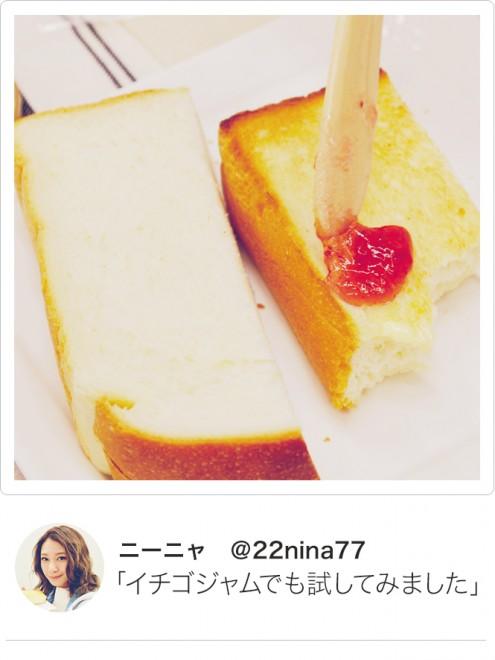 イチゴジャムも試してみましたが、「パン自体がおいしいから、何もつけないシンプルな食べ方がいちばん好きかも」とニーニャさん。「ホテルブレッドみたい」と綾瀬さんもおいしさに太鼓判。