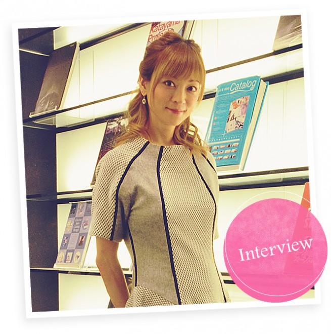 吉澤ひとみ Interview
