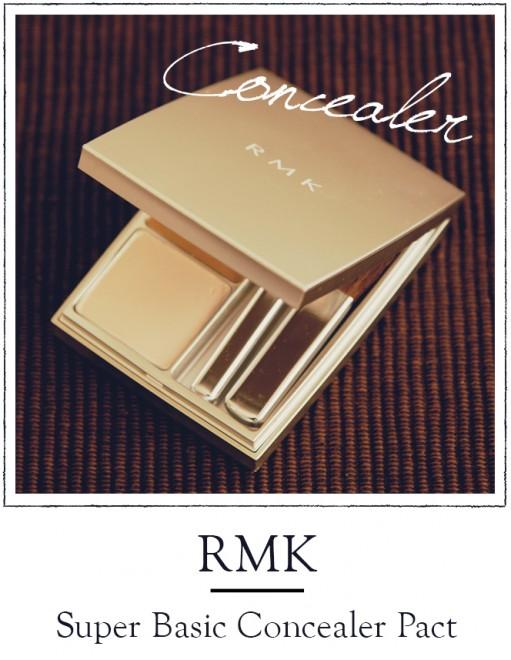 コンシーラーでお気に入りはRMK