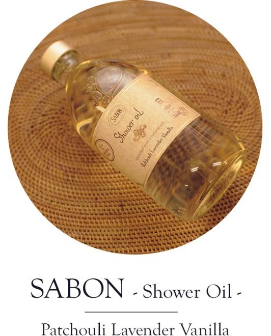 SABON バスソルト