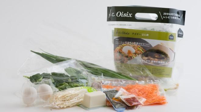 オイシックス「Kit Oisix」