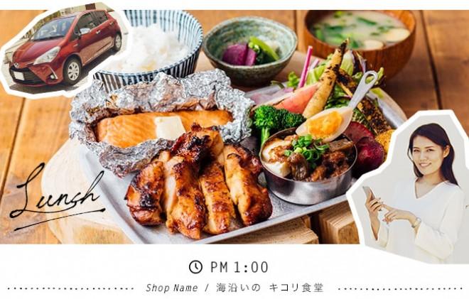 「キコリ食堂 炭火焼き四種盛り定食」1600円 グリル肉、焼き魚、炭火で仕上げた牛すじ煮込み、鎌倉野菜のグリルを盛り込んだ、ボリューム満点の贅沢な定食。