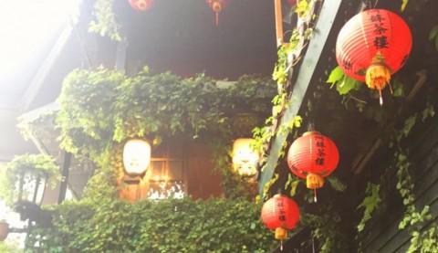 今、行きたい【台湾】人気スポット5選