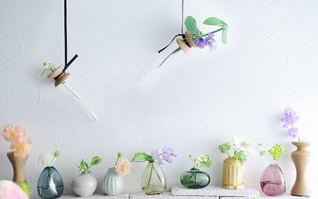 サムネイル 「初夏に花を飾ろう」—フラワーアイテムを取り入れた暮らし。
