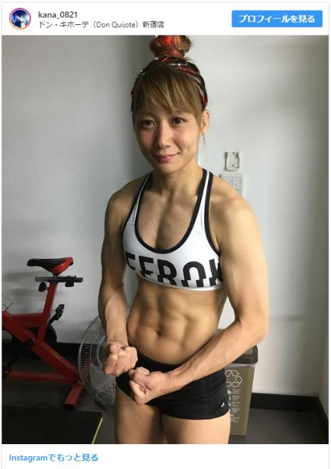 渡辺華奈さん Instagram(@kana_0821)より