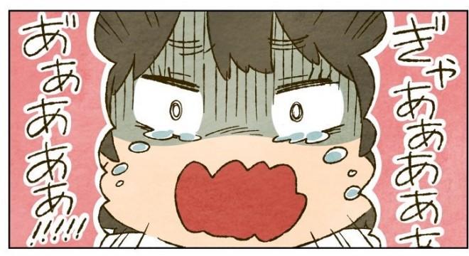 夜泣きが止まらない娘の様子を描いた「夜泣き対策」のひとコマ 画像提供:いずみえもさん @izumiemo