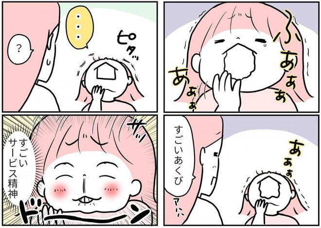 サムネイル 厳選!SNSで人気の育児漫画まとめ【あるある・共感・笑い・感動・お役立ち】