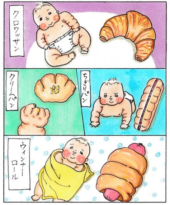 赤ちゃんを表現する上での「あるある」