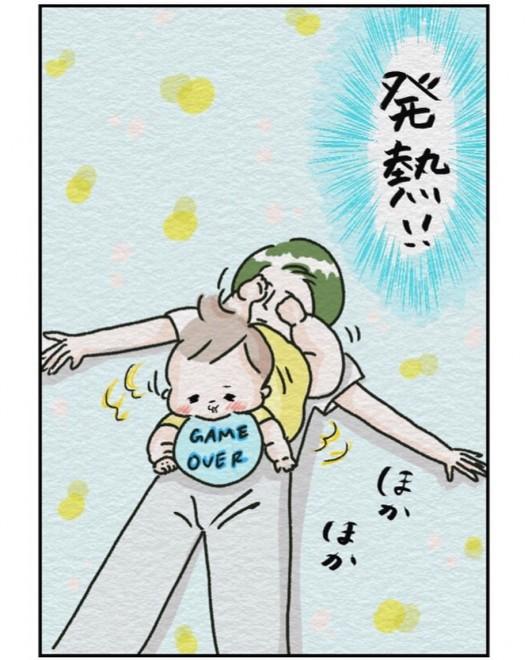 【漫画】「そんな日もあるさ」3兄弟を育てるパワフルママの怒らない育児